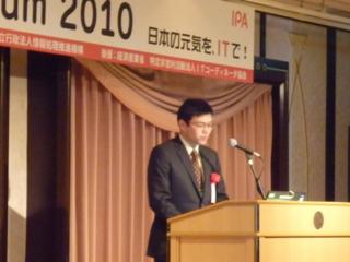 f:id:uenoshuichi:20101028134832j:image