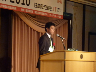 f:id:uenoshuichi:20101028140019j:image