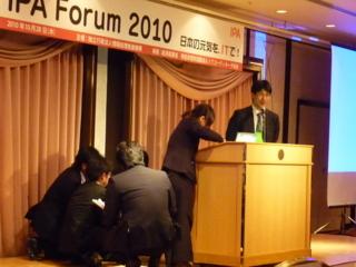 f:id:uenoshuichi:20101028143439j:image