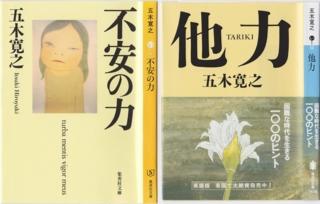 f:id:uenoshuichi:20101029101648j:image