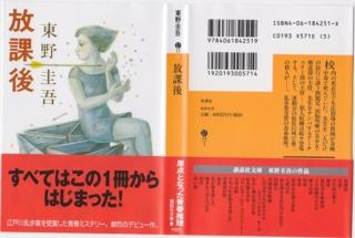 f:id:uenoshuichi:20101031194114j:image