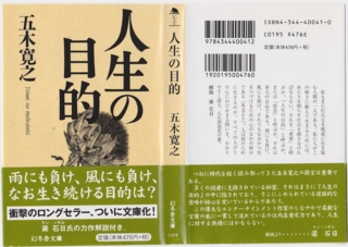 f:id:uenoshuichi:20101110203117j:image