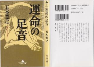 f:id:uenoshuichi:20101111211351j:image