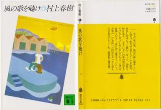 f:id:uenoshuichi:20101116142814j:image