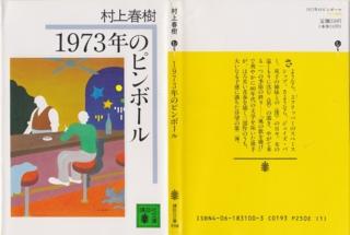f:id:uenoshuichi:20101117154115j:image