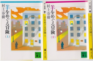 f:id:uenoshuichi:20101123142115j:image