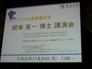 f:id:uenoshuichi:20101129120421j:image