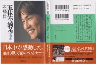 f:id:uenoshuichi:20101206133755j:image