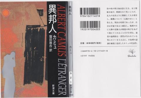 f:id:uenoshuichi:20101212115919j:image
