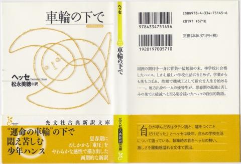 f:id:uenoshuichi:20101215122732j:image