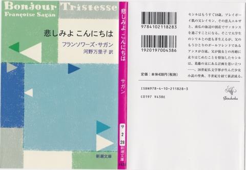 f:id:uenoshuichi:20101216164508j:image