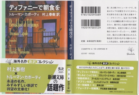 f:id:uenoshuichi:20101219141009j:image