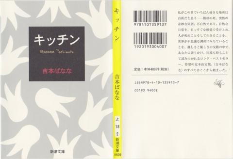 f:id:uenoshuichi:20101222074427j:image