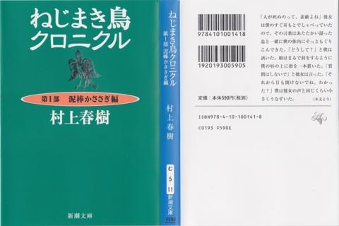 f:id:uenoshuichi:20101226143257j:image