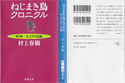 f:id:uenoshuichi:20101230152627j:image