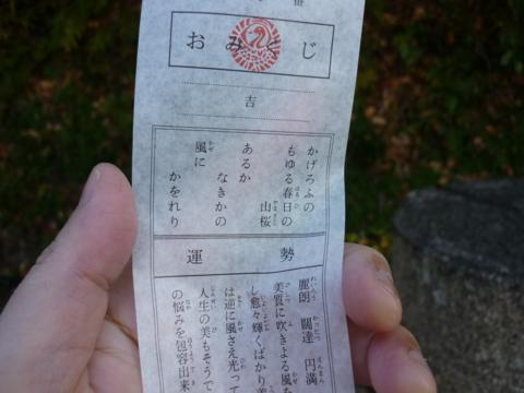 f:id:uenoshuichi:20110101103014j:image