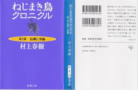 f:id:uenoshuichi:20110106142039j:image