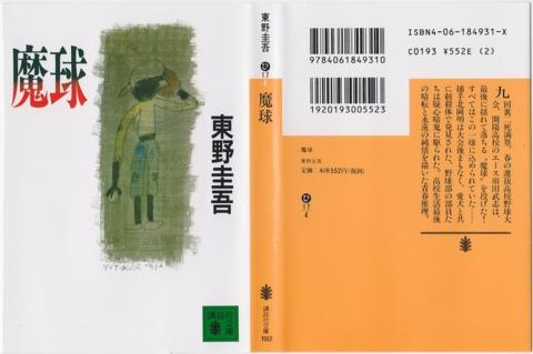 f:id:uenoshuichi:20110109181217j:image