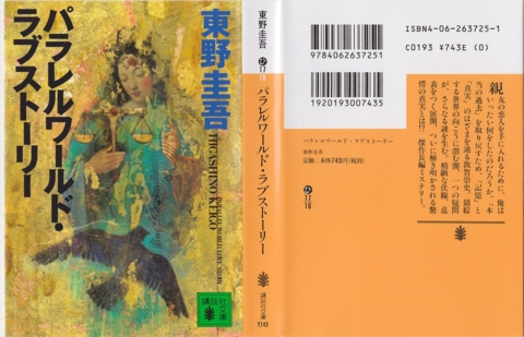 f:id:uenoshuichi:20110112080356j:image