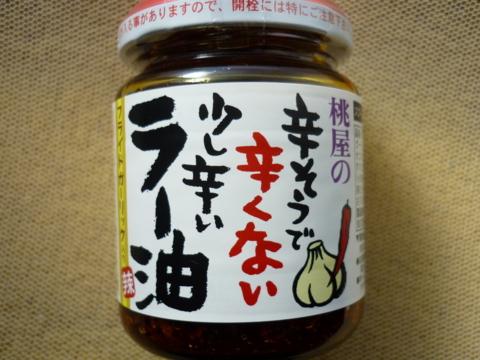 f:id:uenoshuichi:20110113112702j:image