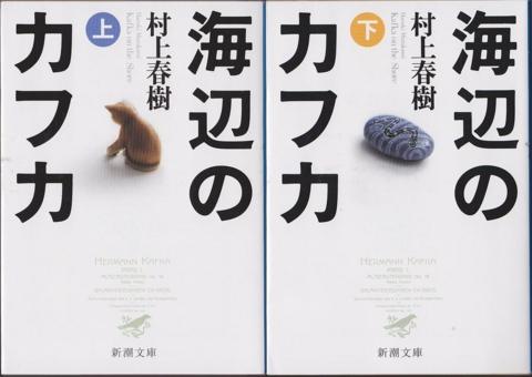 f:id:uenoshuichi:20110121193936j:image