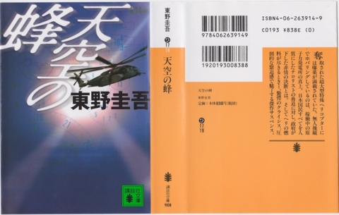 f:id:uenoshuichi:20110126164451j:image