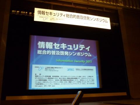 f:id:uenoshuichi:20110127131402j:image