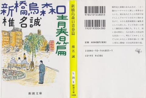 f:id:uenoshuichi:20110128172317j:image