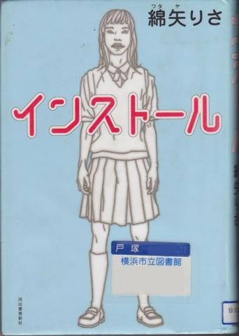f:id:uenoshuichi:20110129090204j:image