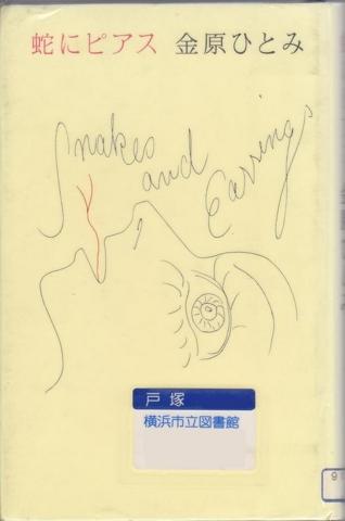 f:id:uenoshuichi:20110130082905j:image
