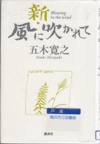 f:id:uenoshuichi:20110201151442j:image