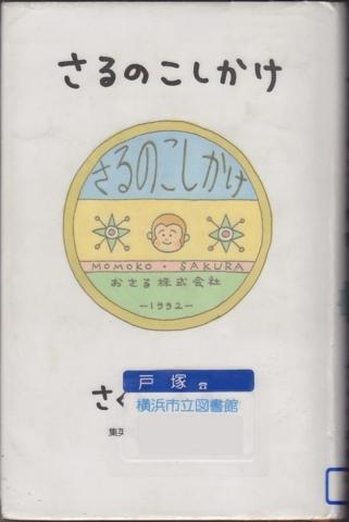 f:id:uenoshuichi:20110204174901j:image
