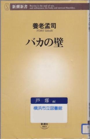 f:id:uenoshuichi:20110205135854j:image
