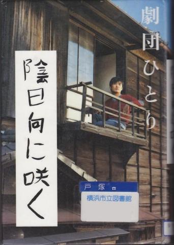 f:id:uenoshuichi:20110205225605j:image