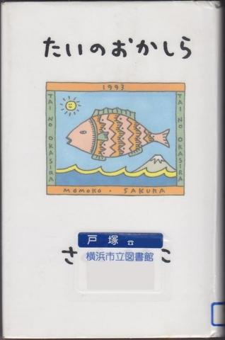 f:id:uenoshuichi:20110206194521j:image