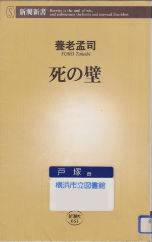 f:id:uenoshuichi:20110207111508j:image