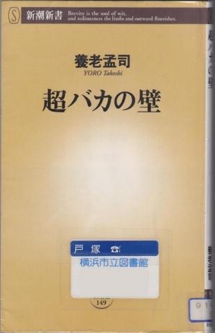 f:id:uenoshuichi:20110208072753j:image