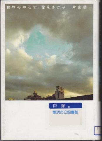 f:id:uenoshuichi:20110209070055j:image