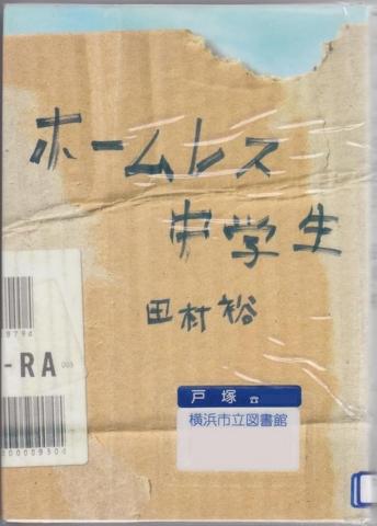 f:id:uenoshuichi:20110209165827j:image