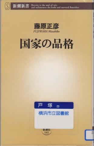 f:id:uenoshuichi:20110210171419j:image