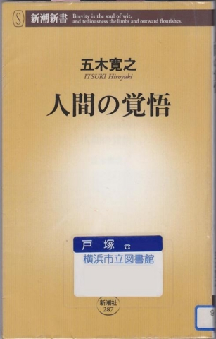 f:id:uenoshuichi:20110211124418j:image