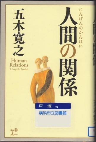 f:id:uenoshuichi:20110212083236j:image