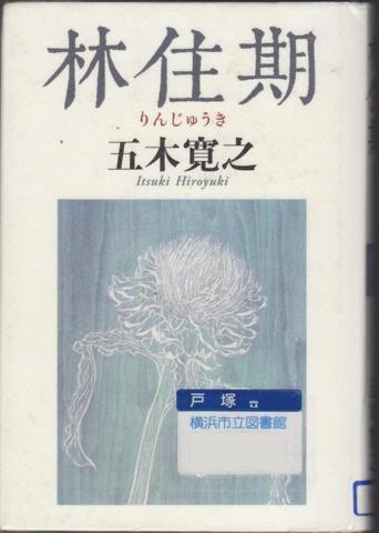 f:id:uenoshuichi:20110213072023j:image
