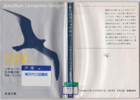 f:id:uenoshuichi:20110213110216j:image