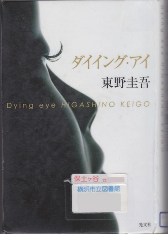 f:id:uenoshuichi:20110215083213j:image