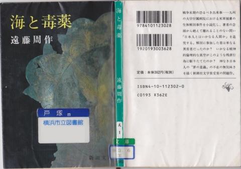 f:id:uenoshuichi:20110216083751j:image