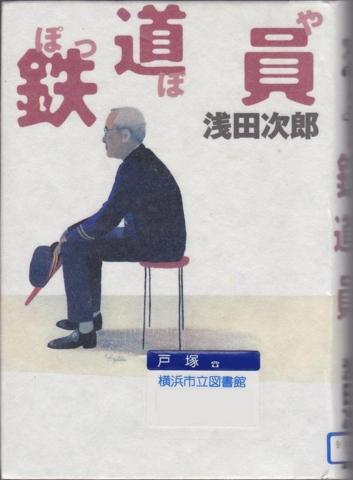 f:id:uenoshuichi:20110218075220j:image