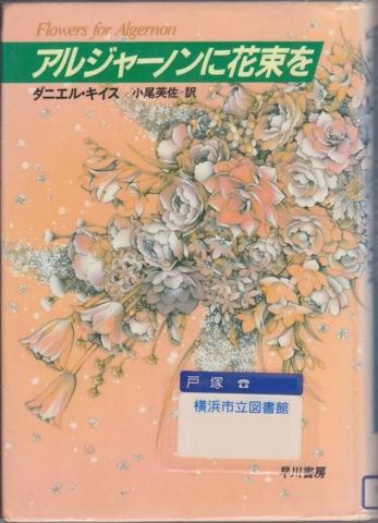 f:id:uenoshuichi:20110220103213j:image