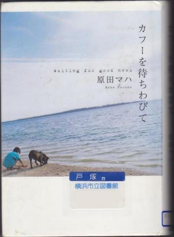 f:id:uenoshuichi:20110221092258j:image