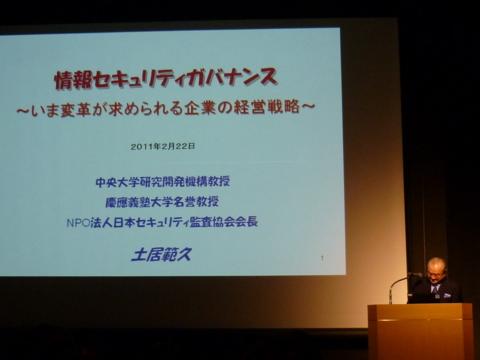 f:id:uenoshuichi:20110222130758j:image